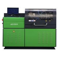 Best ADM8719,Compressor cooling BOSCH Common Rail Test Equipment with flow meter 18.5KW (25HP) wholesale