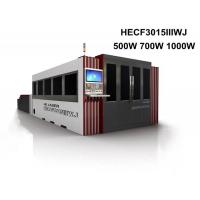 Best Full Cover Fiber Laser Cutting Systems wholesale