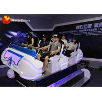 Quality 6 Seats Cool Shape 9D VR Cinema Electric Rotating Platform 9D VR Simulator wholesale