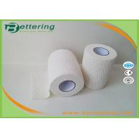 7.5cm Light Weight Cotton Elastic adhesive bandage stretch tape light EAB finger wrapping tape sports strapping tape for sale