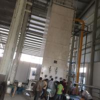 Best Medical Cryogenic Air Separation Plant wholesale