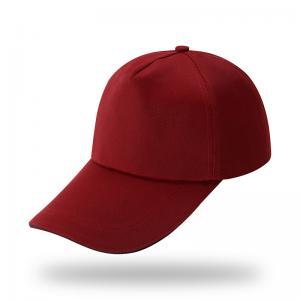 Best Cheap Price Custom Logo Sports Caps Cotton Adjustable Straps  Baseball Caps wholesale