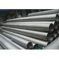 Best Hot Finished Incoloy Alloy 800ht Pipe , Seamless Welded Pipe ASTM B407B514 B515 wholesale