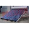 Best Household Heat Pipe Solar Water Heater 200 Liter High Density Insulation wholesale