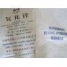 Buy cheap Medicine Grade Zinc Oxide from wholesalers