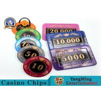 Best Manufacturers Supply Acrylic Silk Screen 760 Crystal Chip Set With Aluminum Poker Chips Set Case wholesale