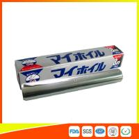 Best 8011 Alloy Heavy Duty Aluminum Foil Sheets For Food Packaging Cold Resistant wholesale