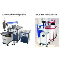 Best 300W Water Cooled Automatic Welding Machine , High Output Power Laser Soldering Machines wholesale