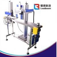 Best CO2 Laser Printing Machine For Beverage Package , Plastic Water Bottle , Paper Box wholesale