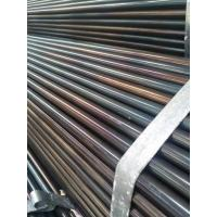 Best Zinc Iron Alloy Layer 40mm Steel Tube , Hot Dipped Galvanized Mild Steel Pipe wholesale