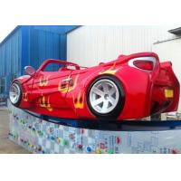 Best Colorful Painting Mini Flying Car Customized Logo For Indoor Playgrounds wholesale