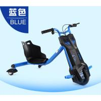 China Three Wheel Smart Balance Electric Scooter for Child on sale