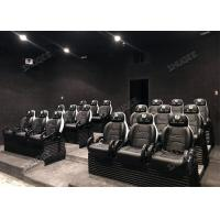 Best Aesthetic Genuine Leather Mobile 5D Cinema Three Seats In A Set For Amusement Park wholesale