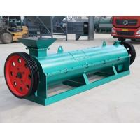 Buy cheap 37kw Fertilizer Granulator Machine For Light Powder Material Granulation from wholesalers