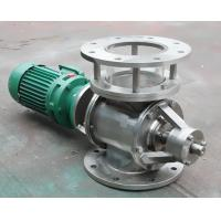 Best Heavy Duty Rotary Airlock Feeder / Air Valve Industrial Discharge the Materials Tool wholesale
