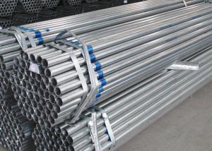 Best Uniform Coating Cold Rolled 6mm OD Welding Gi Pipe wholesale