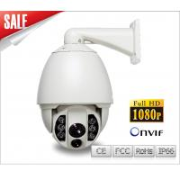 Best 2.0Megapixels HD IP IR High Speed Dome Camera With 3G wholesale