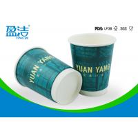 Best 8oz Biodegradable Cold Drink Paper Cups Double Structure For Taking Away wholesale