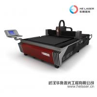 Best Professional HE Fiber Laser Cutting Systems HECF3015IE-700W CE ISO Certification wholesale
