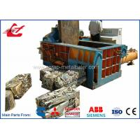 Best 18.5 Kw Automatic Baling Machine Side Push Out 300x300 Bale Size For Aluminum Scrap wholesale