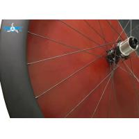 Best Carbon Fiber Road Bicycle Wheels Rim RT 700C Super Light Tubeless / Tubular Customized wholesale
