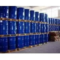 Best Dibutyl phthalate (DBP) for PVC resin Plasticizer/industrial grade catalyst Dibutyl phthalate 99.5% as rubber additives wholesale