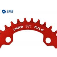 Cheap 7075 Custom Transmission Gears Lightweight For Mountain Bike Bicycle for sale