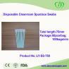 Ly-Ss-759 Disposable Medical Dental Sponge Swabs for sale