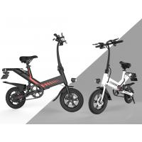 Buy cheap Tourism Electric City Folding Bike 12 Inch Aluminum Alloy Frame IP54 Waterproof from wholesalers