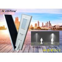 Best Integrated High Power Solar Lights with High Brightness Bridgelux LED Chips wholesale