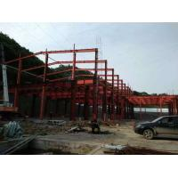 Quality Structural Steel Building Workshop , Waterproof Hot Dip Galvanized Fabricated Steel Buildings wholesale