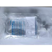 Buy cheap Glucose Injections, Colorless Clear Liquid Nutrition Infusion, Packing In Soft from wholesalers