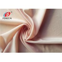 Best Soft Breathable Polyester Spandex Fabric For Underwear / Bikini Anti Microbial wholesale