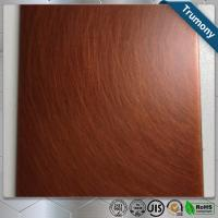 Best Colorful Custom Pure Copper Composite Panel Sheet For Decoration High Strength wholesale
