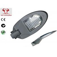 Buy cheap Outdoor E27 HID Flood Lights Low Voltage Landscape With IP65 from wholesalers