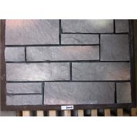 Quality High Strength Artificial Wall Stone Color Customized Irregular Coner Size wholesale