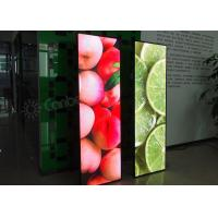 Buy cheap P2.57 WiFi Control Illuminated Poster Display Floor Standing Indoor Backlit from wholesalers
