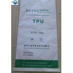 China 100% Biodegradable Wholesale Postal Bag Plastic Custom Mailing PP Woven Polypropylene Sacks/Bags k for sale