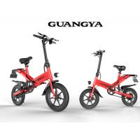 Buy cheap Multiple Intelligent Cycling Modes of Folding Electric Bicycles Made of Aluminum from wholesalers