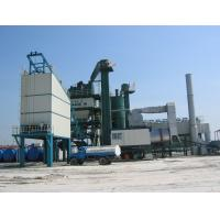 Quality 40mm Max Aggregate Size Asphalt Batch Plant Wearable Mixing Blade 100000 Batch Lifetime wholesale