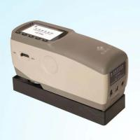 Buy cheap LY-600 Series high precision colorimeter Observer 2°and 10° With Weight 500g from wholesalers