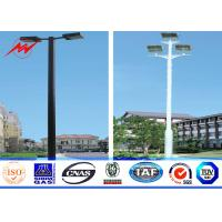 Buy cheap Polygonal 35M High Mast Pole For Stadium Lighting from wholesalers