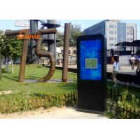 Quality Dustproof High Definition Outdoor Digital Kiosk , Touch Screen Interactive Display wholesale
