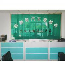 Hebei Te Bie Te Rubber Product Co., Ltd.