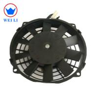 Best 24v 8 Inch Cooling Fan, Bus Auto Electric Fan Motors For Bus Air Conditioners wholesale