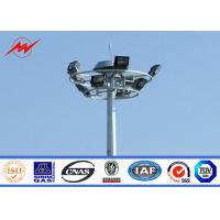 Buy cheap Parking Light Polygonal High Mast Pole With Lifting System from wholesalers
