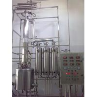 China Distillation Purification Technology for sale