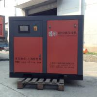 Quality 200KW 270HP Screw Oil Free Energy Saving Industrial OillessAir Compressor with Oilfree Converte wholesale