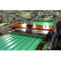 Best PVC ASA or PMMA  Roof Sheet Extrusion Line Glazed Tiles Extrusion Machine With Twin Screw Extruder wholesale