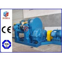 Best Manual Type Rubber Mixing Equipment , Intermix Rubber Mixer With ZQ Reducer wholesale